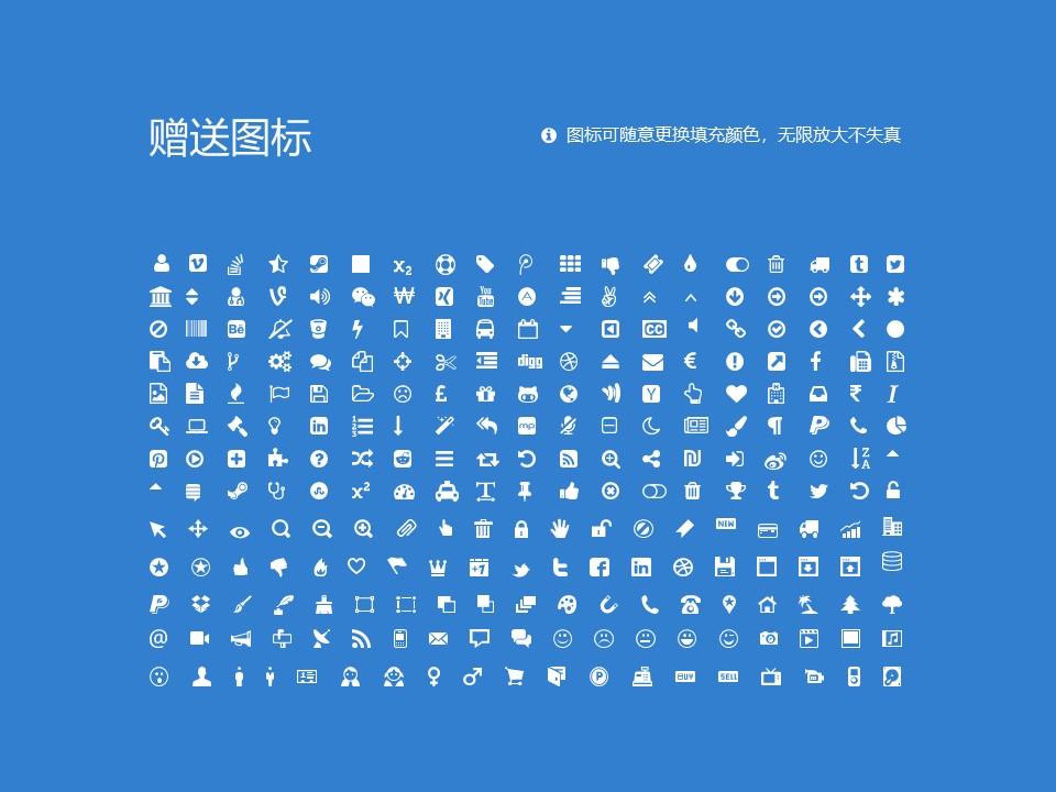 云南科技信息职业学院PPT模板下载_幻灯片预览图36