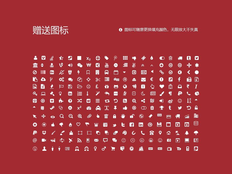 云南经济管理学院PPT模板下载_幻灯片预览图36