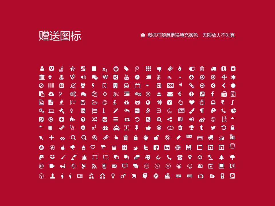 曲靖师范学院PPT模板下载_幻灯片预览图36
