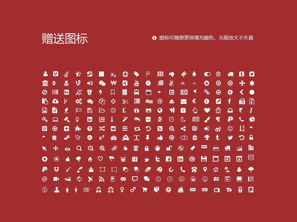 云南文化艺术职业学院PPT模板下载_幻灯片预览图36