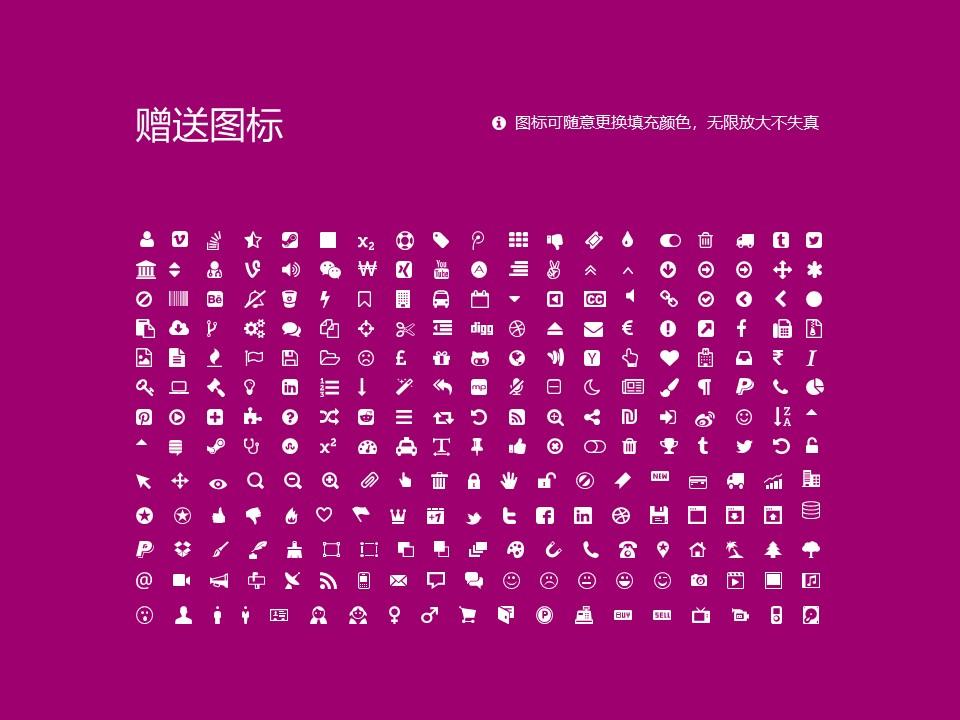 云南体育运动职业技术学院PPT模板下载_幻灯片预览图36
