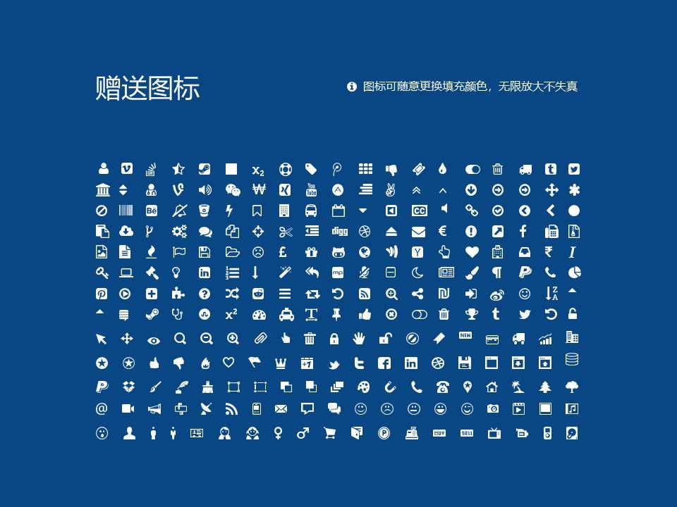 湖南九嶷职业技术学院PPT模板下载_幻灯片预览图36