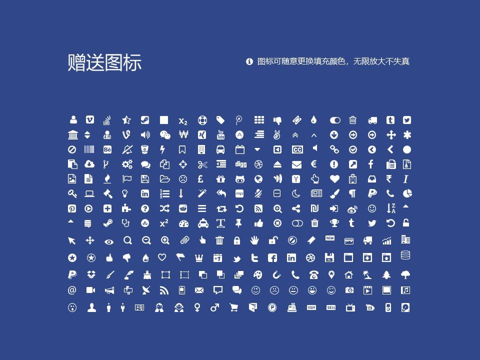 湖南软件职业学院PPT模板下载_幻灯片预览图36