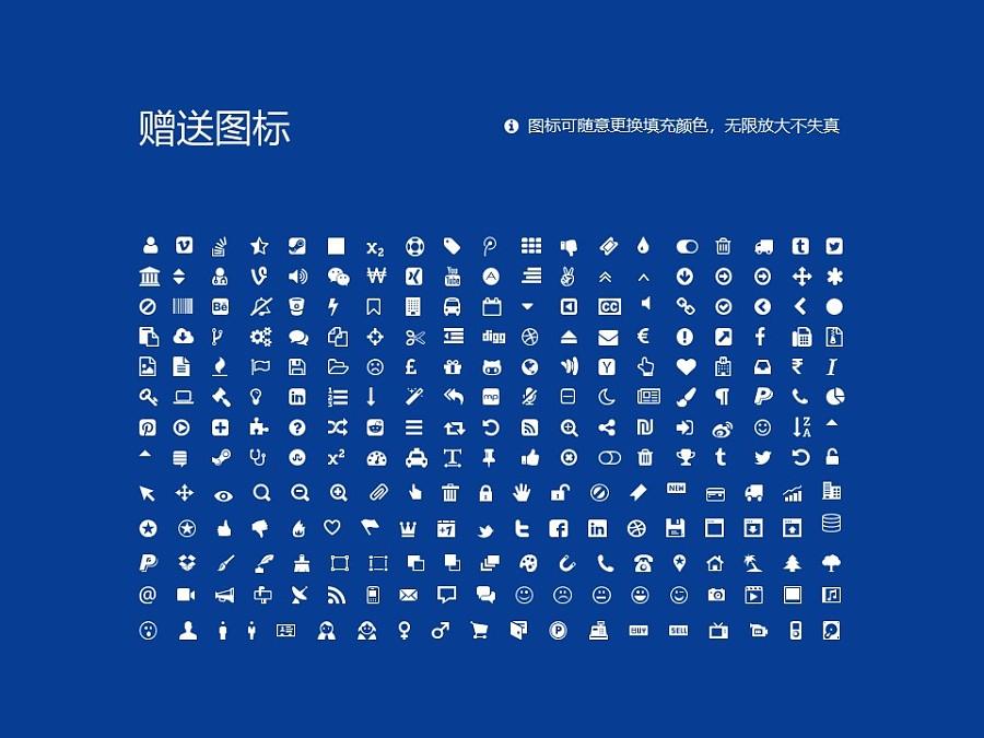 云南中医学院PPT模板下载_幻灯片预览图36