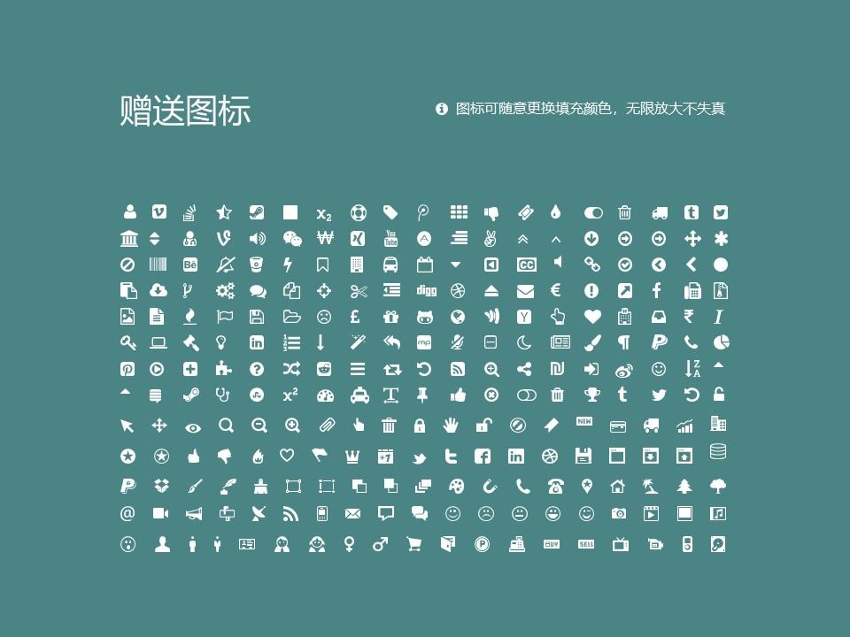 云南民族大学PPT模板下载_幻灯片预览图36