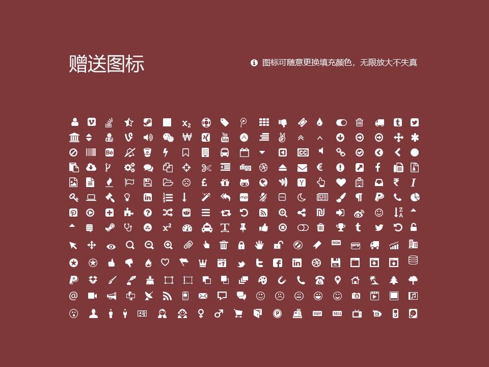 云南国土资源职业学院PPT模板下载_幻灯片预览图36