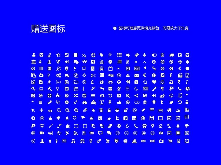 云南财经大学PPT模板下载_幻灯片预览图36