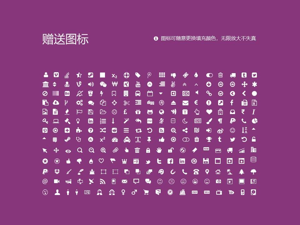 云南师范大学PPT模板下载_幻灯片预览图36