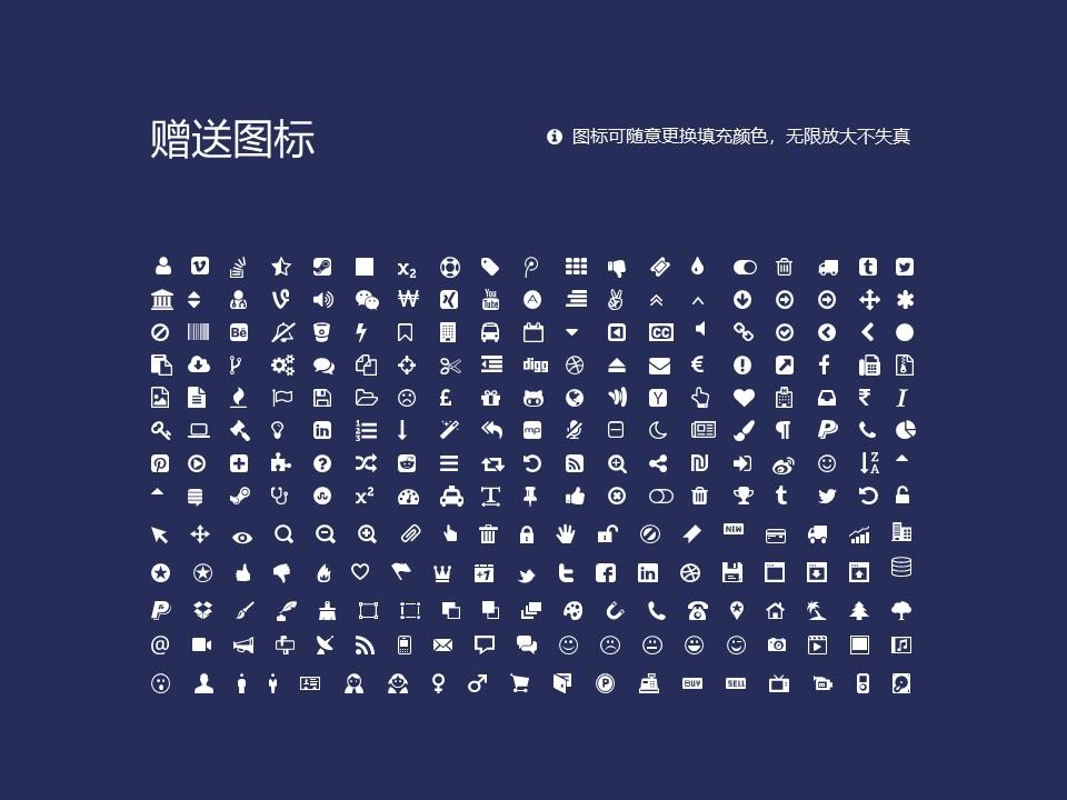 昆明医科大学PPT模板下载_幻灯片预览图36