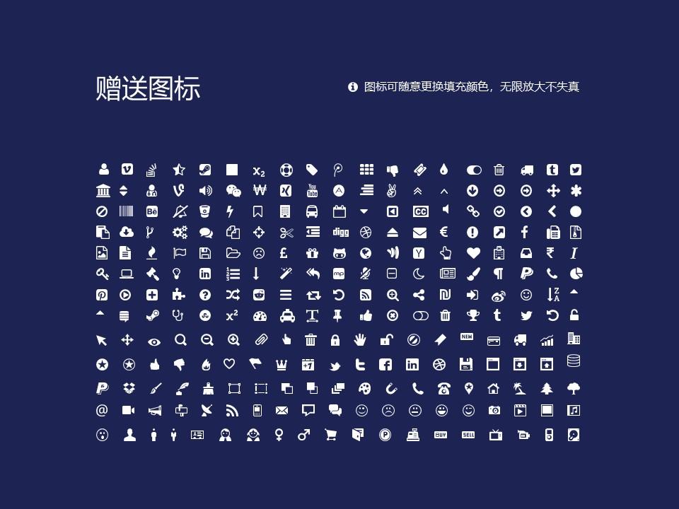 云南农业大学PPT模板下载_幻灯片预览图36