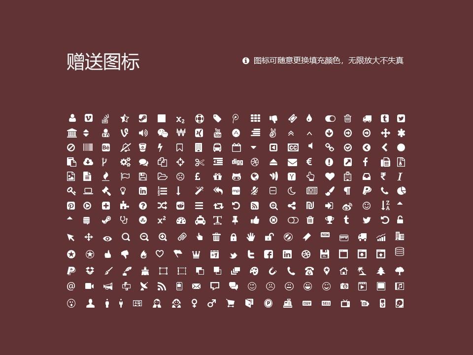 昆明理工大学PPT模板下载_幻灯片预览图36