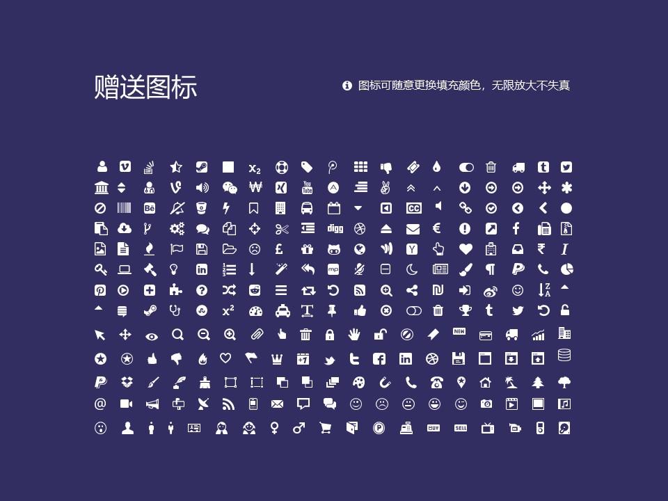云南现代职业技术学院PPT模板下载_幻灯片预览图36