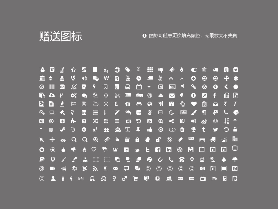 昆明卫生职业学院PPT模板下载_幻灯片预览图36