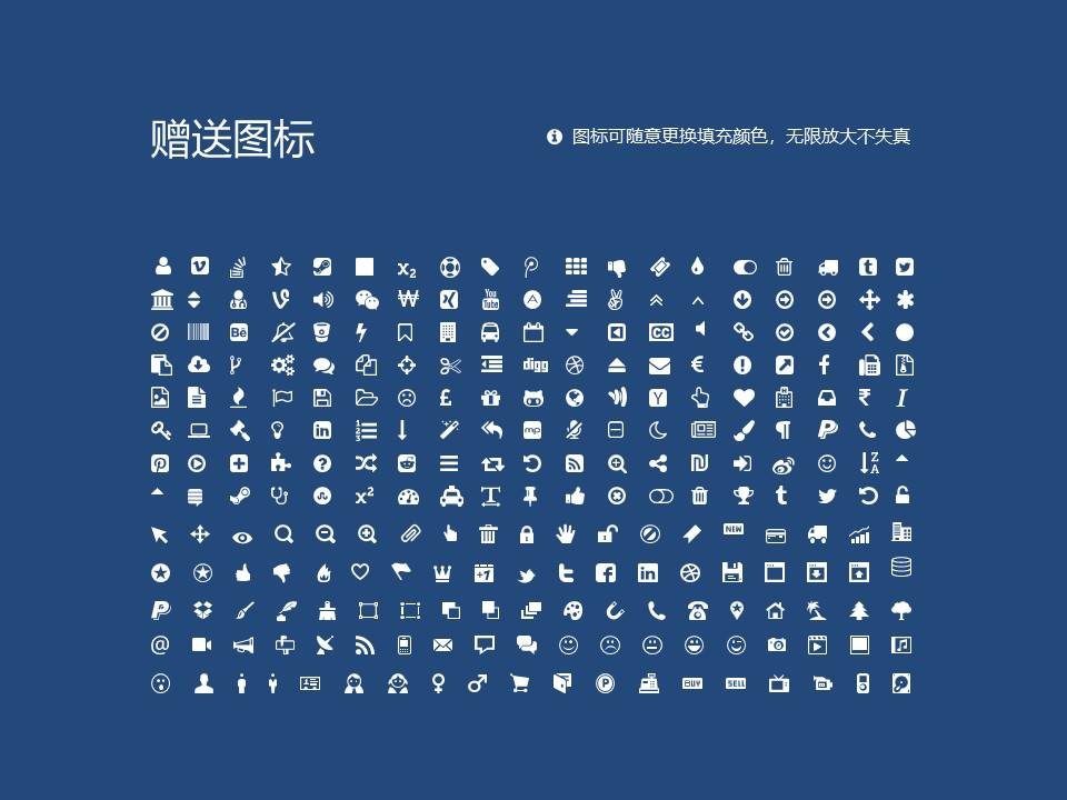 云南大学PPT模板下载_幻灯片预览图36