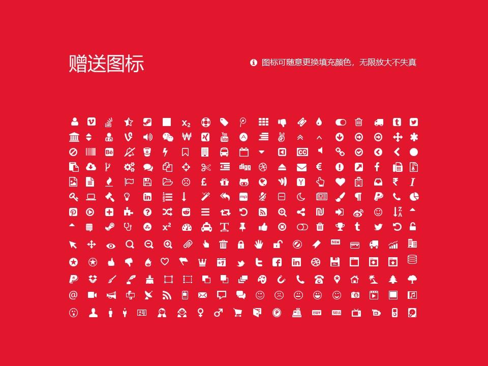 湖南工艺美术职业学院PPT模板下载_幻灯片预览图36