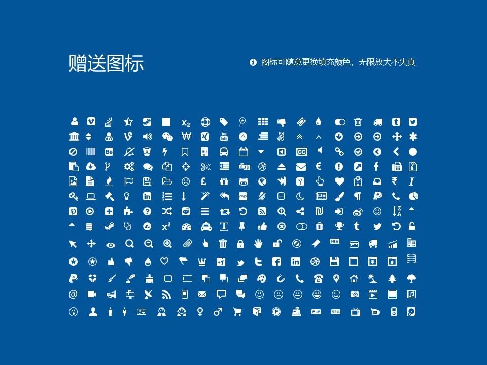 湖南电子科技职业学院PPT模板下载_幻灯片预览图35