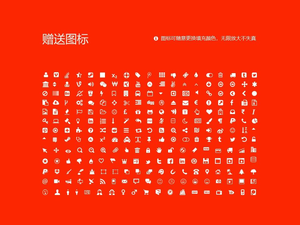 湖南民族职业学院PPT模板下载_幻灯片预览图35