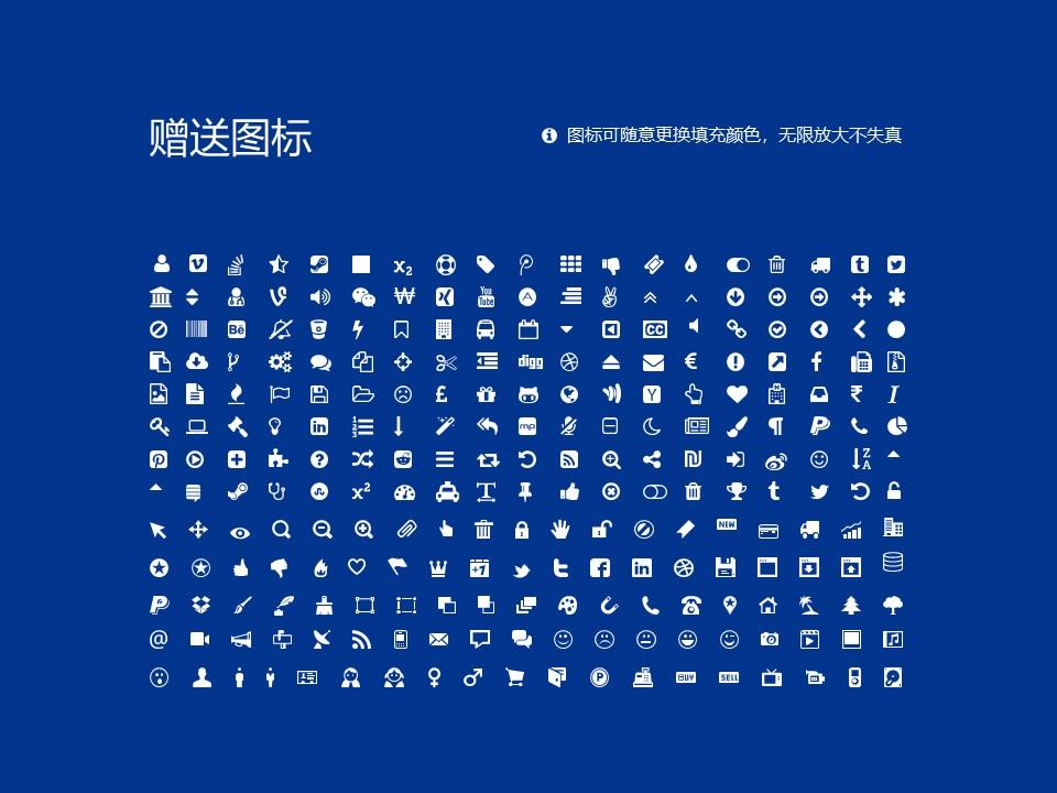 湖南石油化工职业技术学院PPT模板下载_幻灯片预览图36