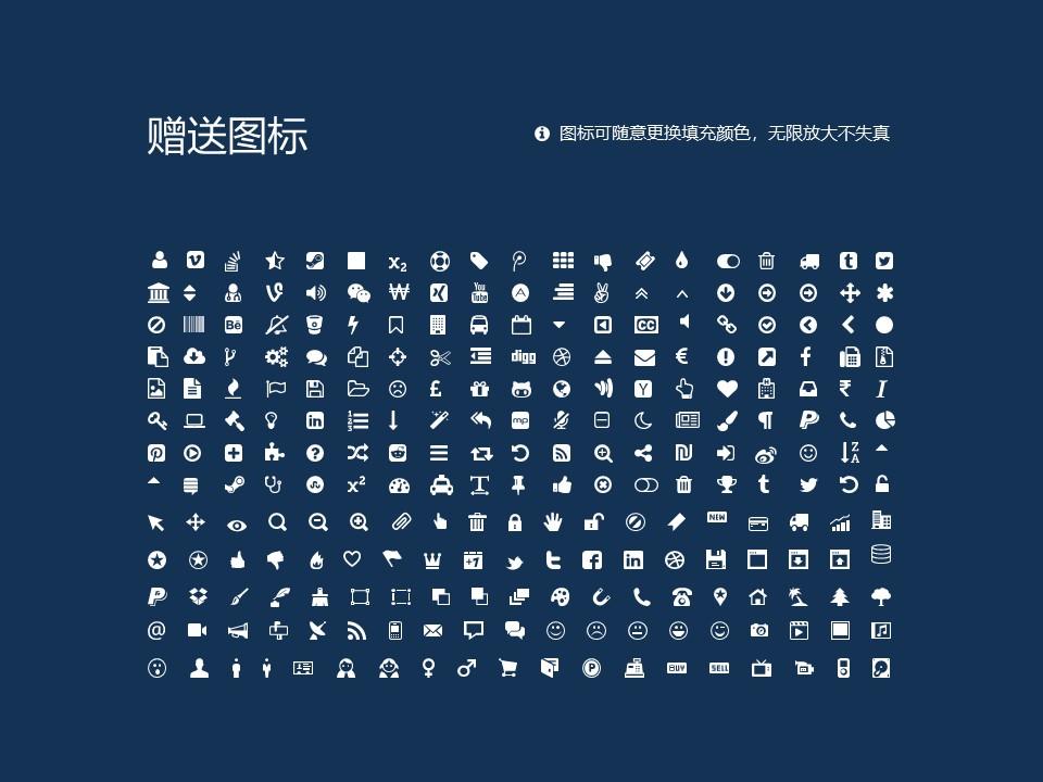湖南化工职业技术学院PPT模板下载_幻灯片预览图36