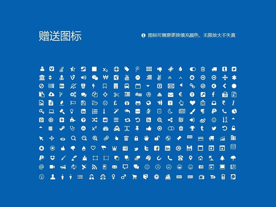 湖南安全技术职业学院PPT模板下载_幻灯片预览图36