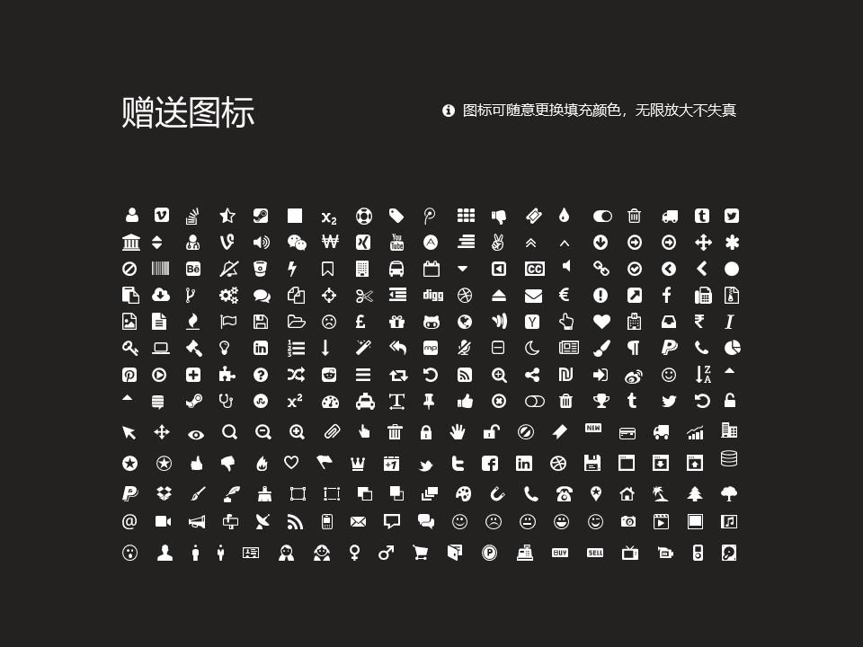 湖南科技工业职业技术学院PPT模板下载_幻灯片预览图36