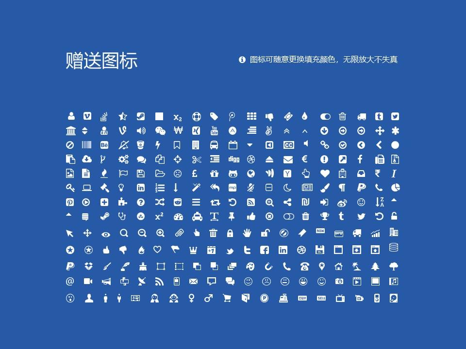 湖南人文科技学院PPT模板下载_幻灯片预览图36