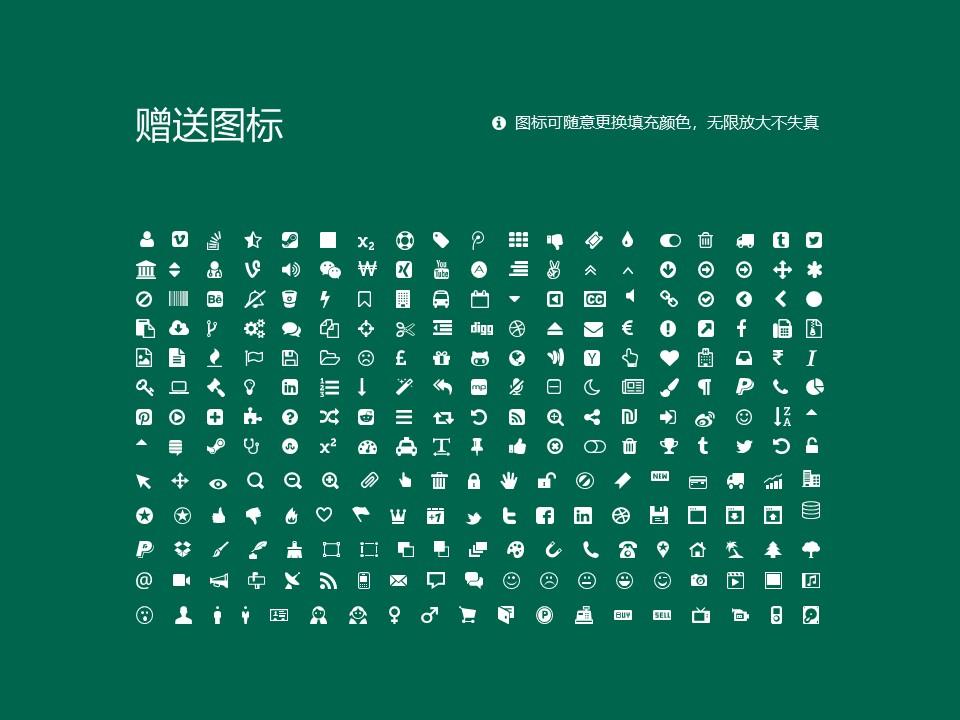 长沙师范学院PPT模板下载_幻灯片预览图36
