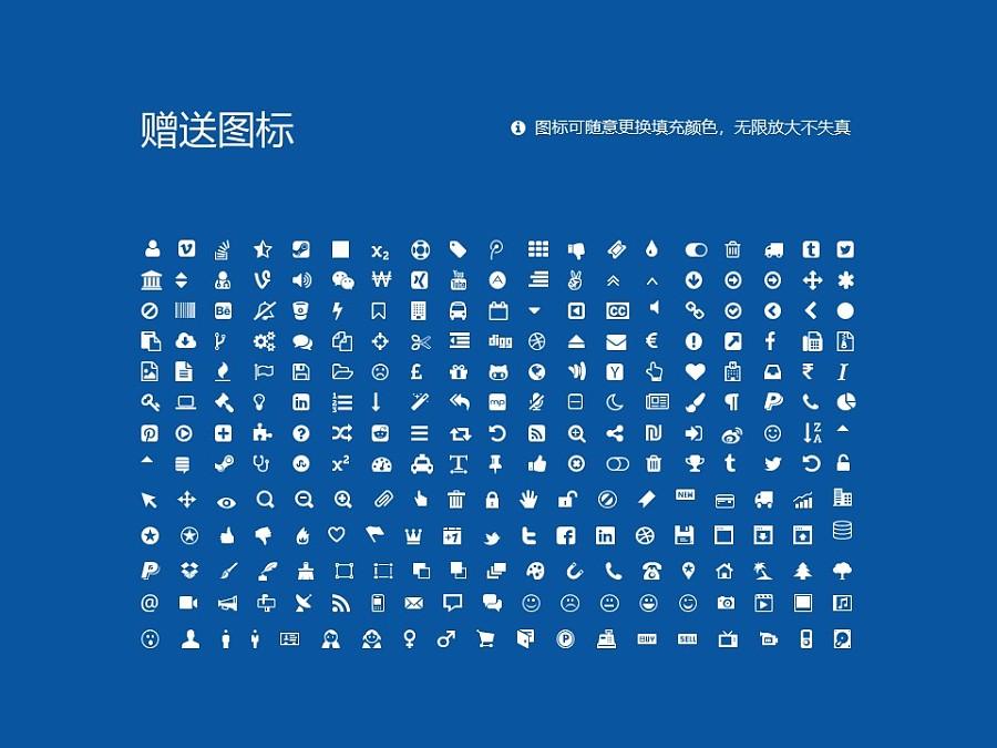 湖南工学院PPT模板下载_幻灯片预览图36