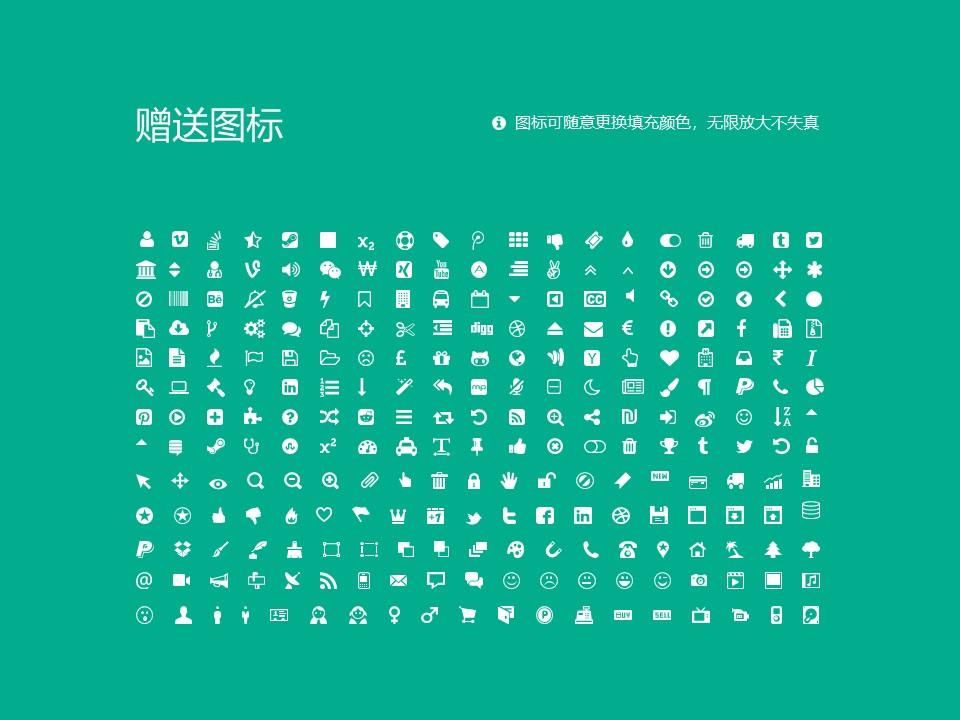 赣西科技职业学院PPT模板下载_幻灯片预览图36