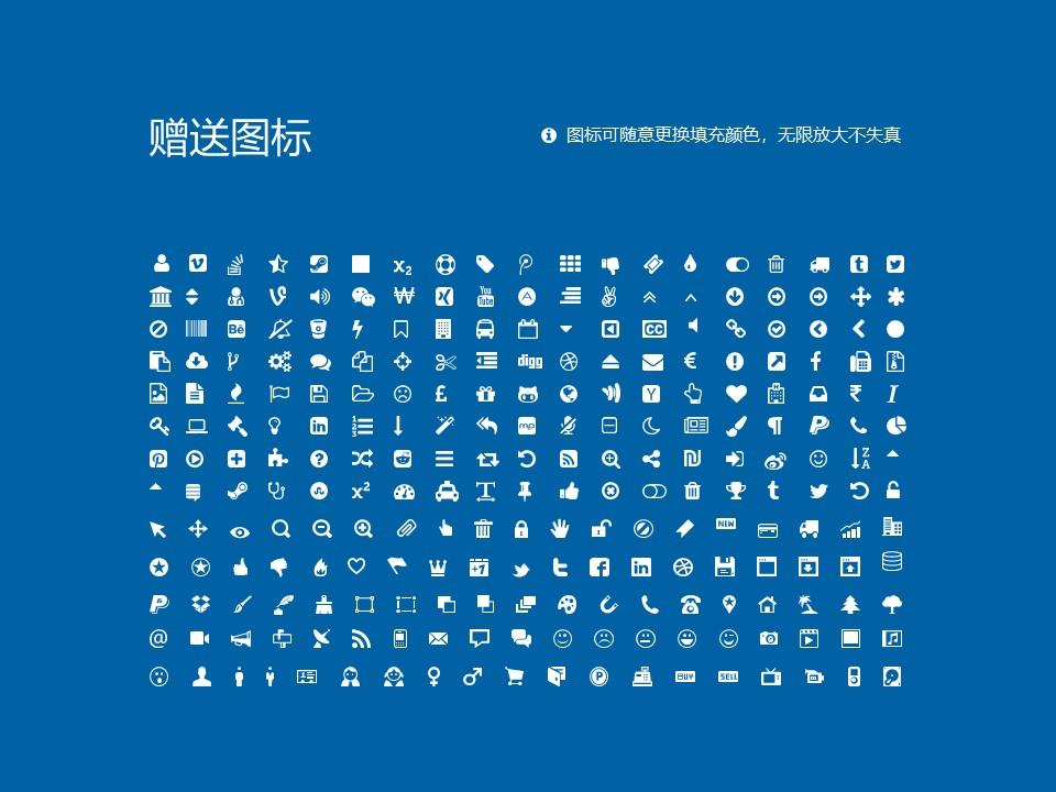 江西青年职业学院PPT模板下载_幻灯片预览图36