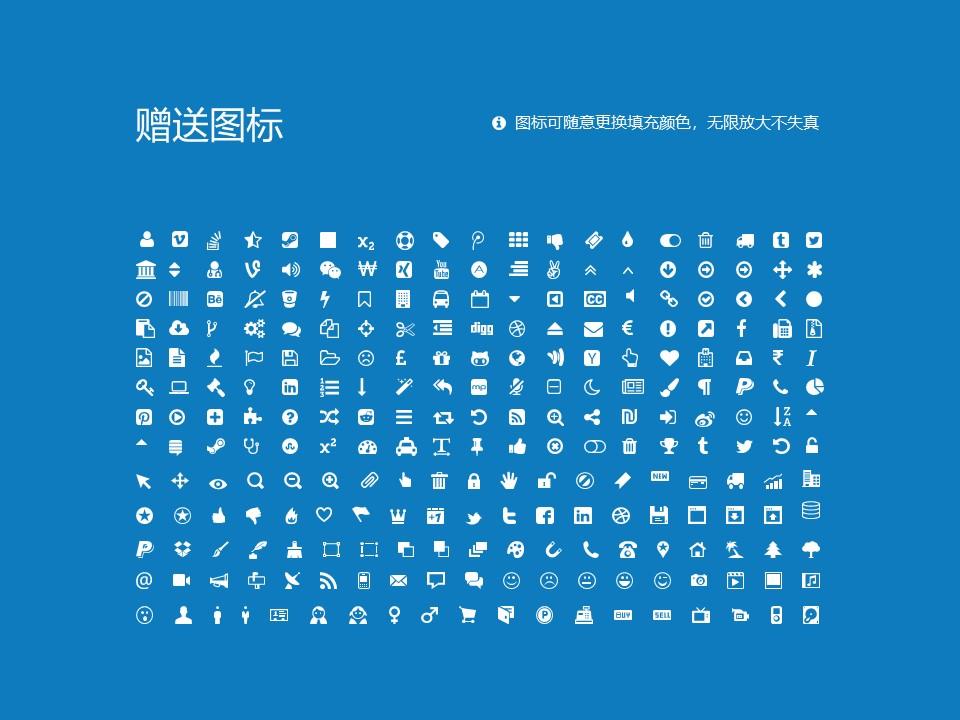 江西航空职业技术学院PPT模板下载_幻灯片预览图36