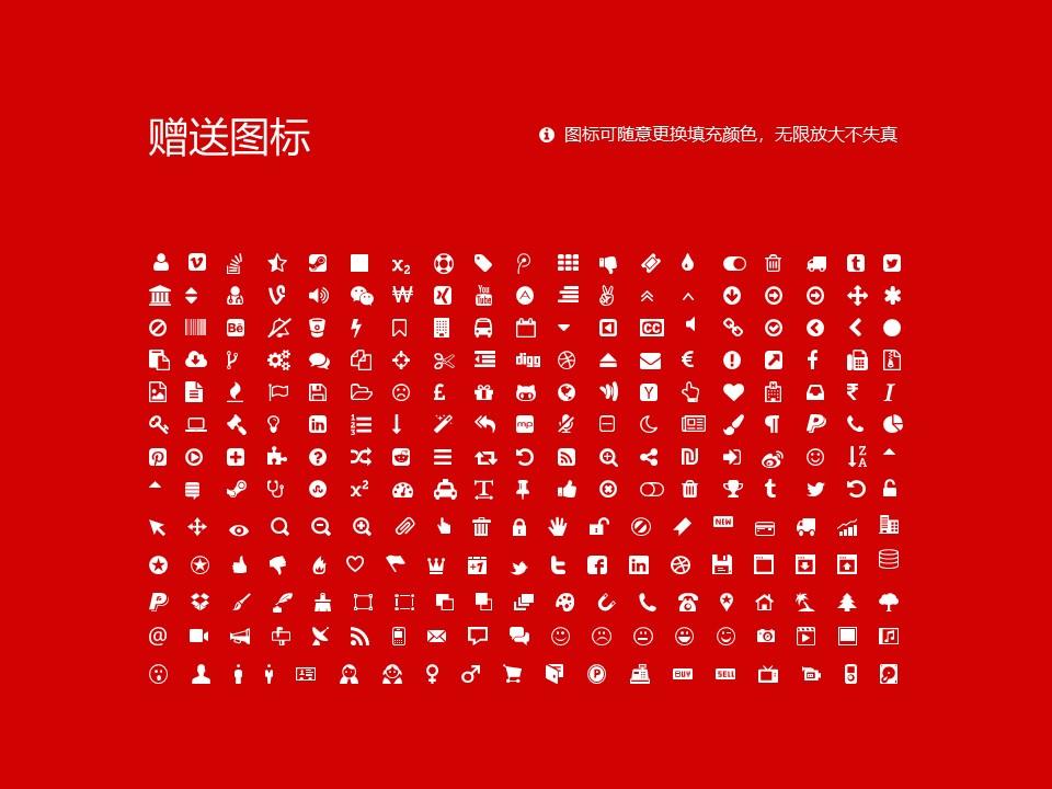 江西建设职业技术学院PPT模板下载_幻灯片预览图36