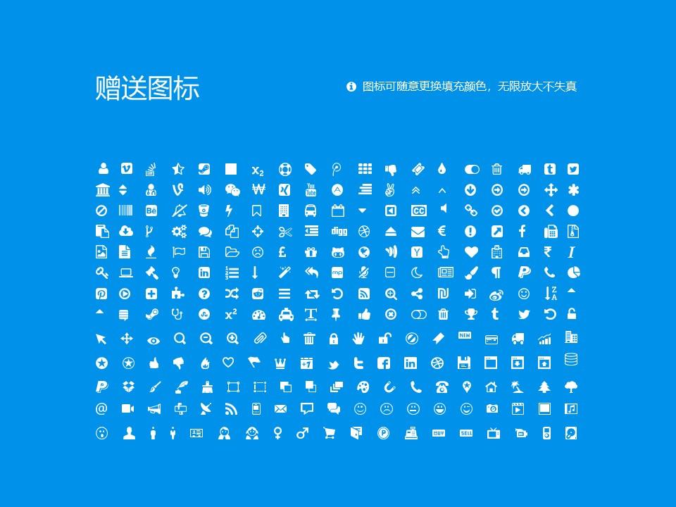 江西生物科技职业学院PPT模板下载_幻灯片预览图36