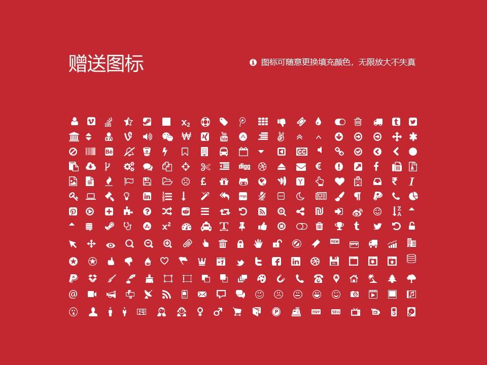 江西应用工程职业学院PPT模板下载_幻灯片预览图36