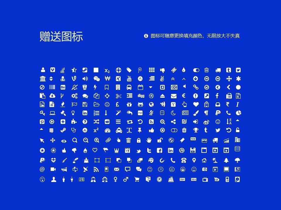 宜春职业技术学院PPT模板下载_幻灯片预览图36
