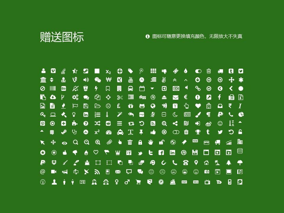 江西应用技术职业学院PPT模板下载_幻灯片预览图36
