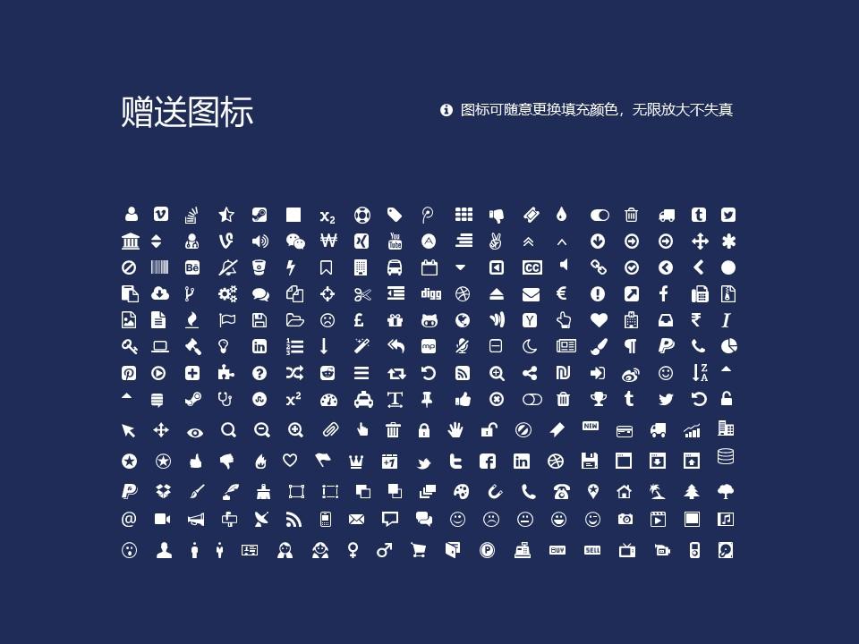 江西交通职业技术学院PPT模板下载_幻灯片预览图36