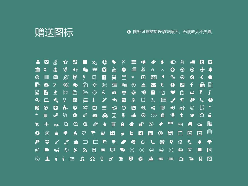 江西信息应用职业技术学院PPT模板下载_幻灯片预览图36
