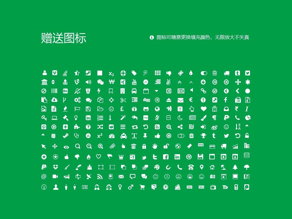江西环境工程职业学院PPT模板下载_幻灯片预览图36