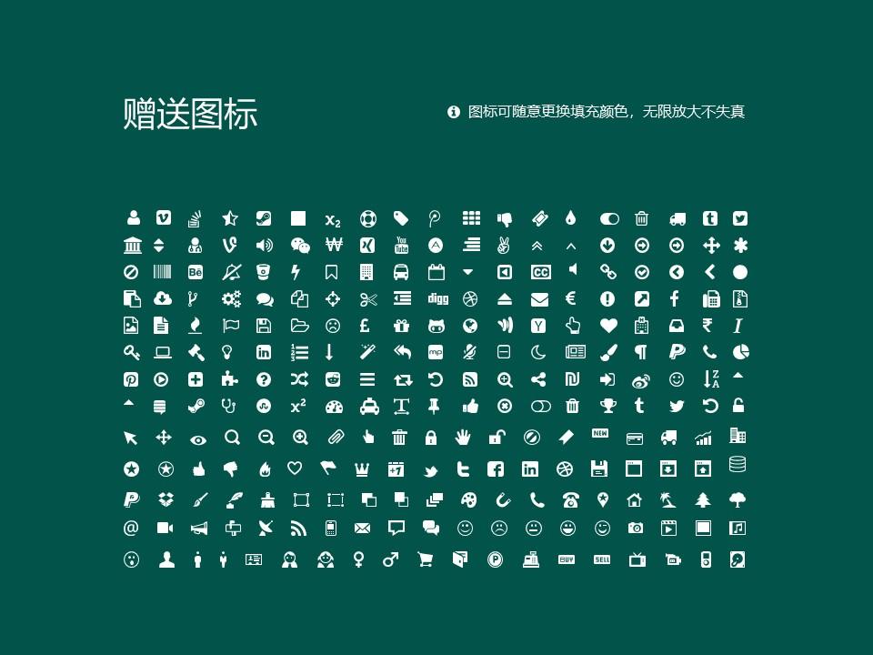 江西电力职业技术学院PPT模板下载_幻灯片预览图36