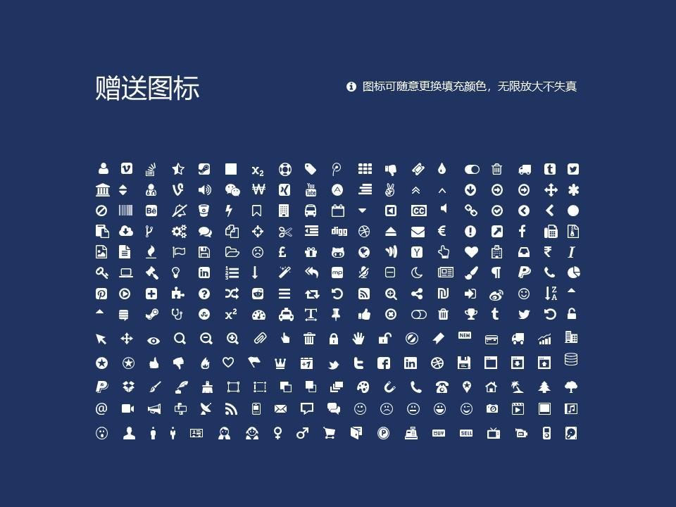 江西司法警官职业学院PPT模板下载_幻灯片预览图36
