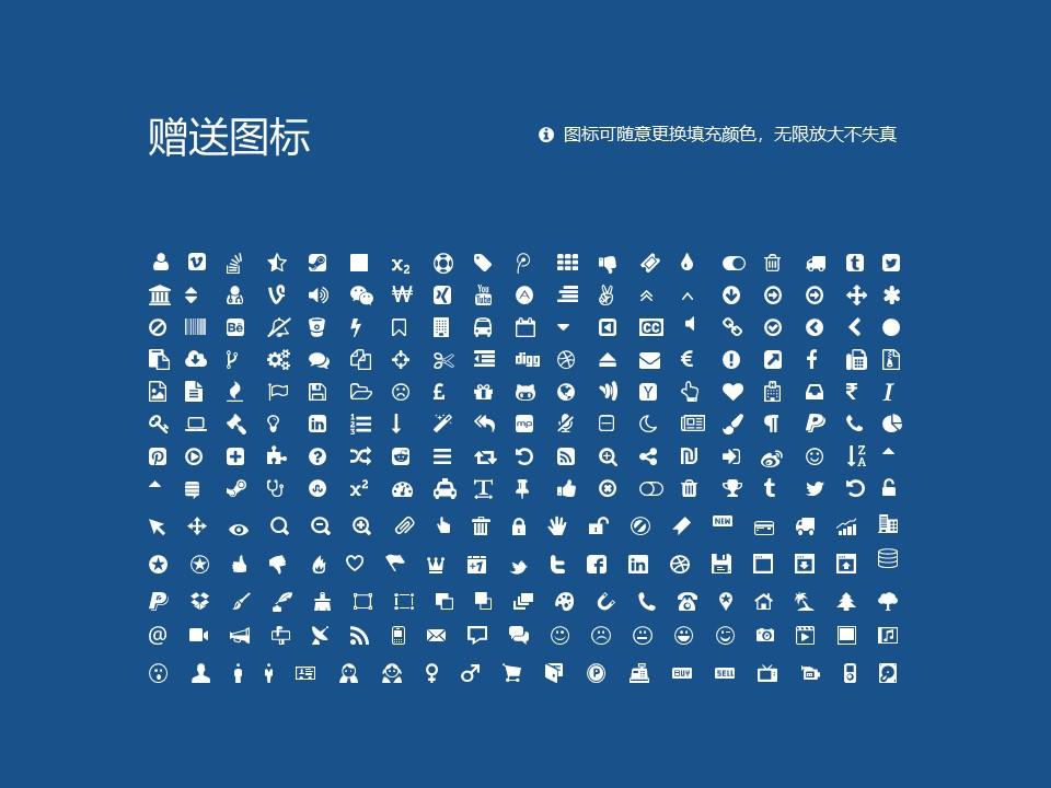 江西水利职业学院PPT模板下载_幻灯片预览图36