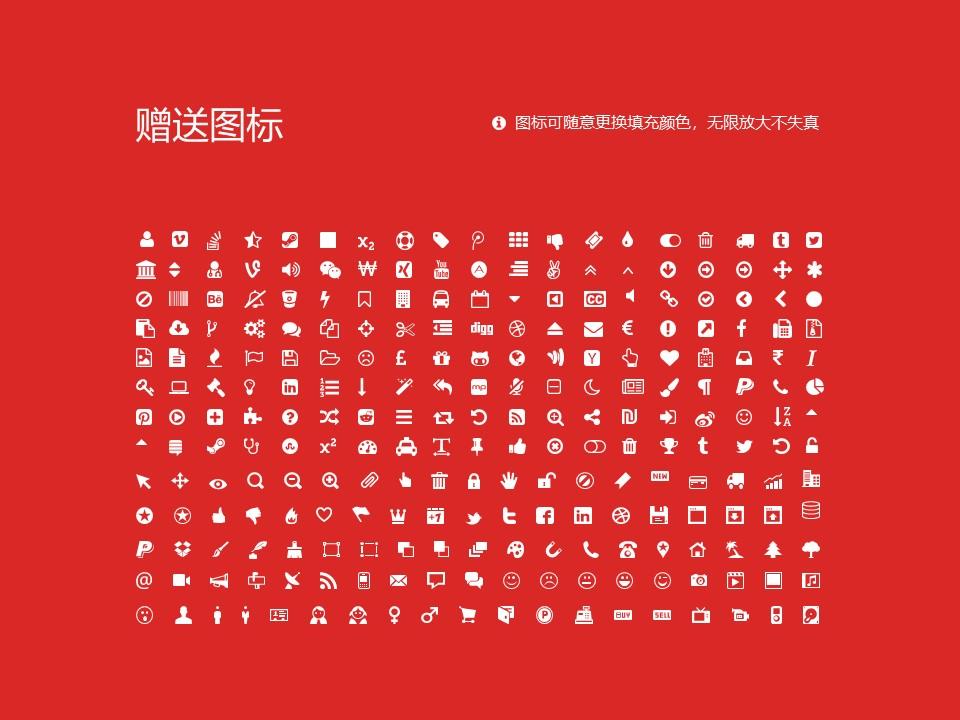 江西工商职业技术学院PPT模板下载_幻灯片预览图36