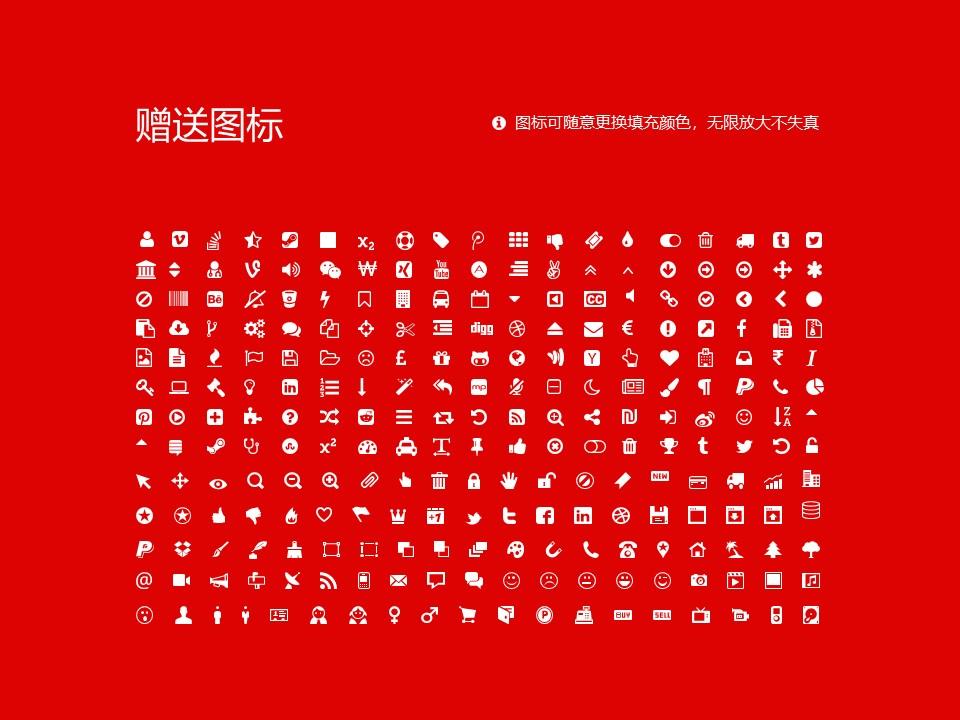 江西冶金职业技术学院PPT模板下载_幻灯片预览图36