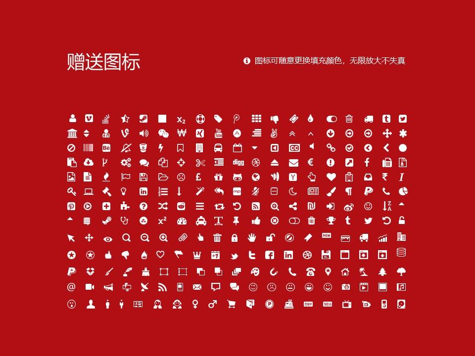 江西泰豪动漫职业学院PPT模板下载_幻灯片预览图36