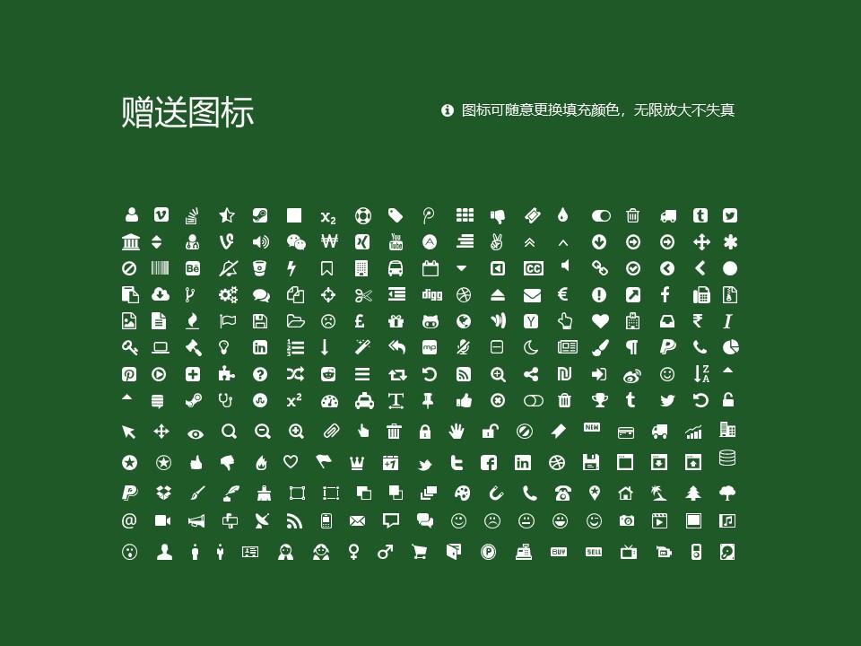 江西枫林涉外经贸职业学院PPT模板下载_幻灯片预览图36