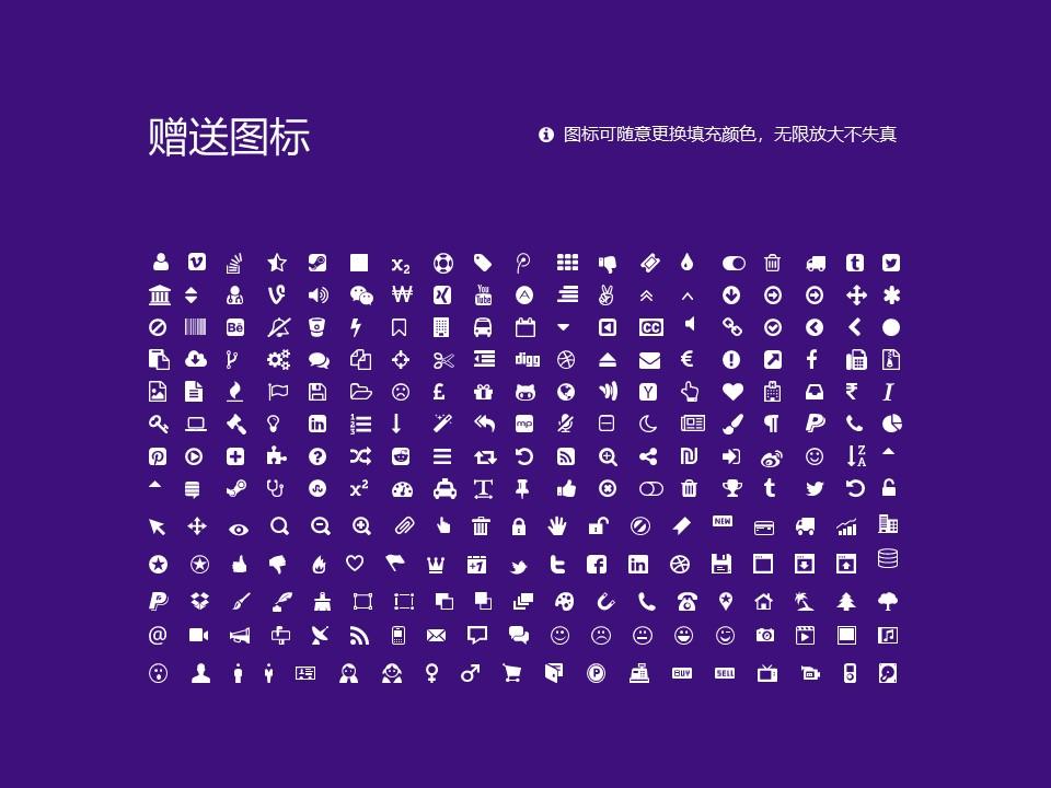九江职业技术学院PPT模板下载_幻灯片预览图36