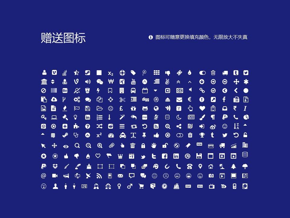 豫章师范学院PPT模板下载_幻灯片预览图36