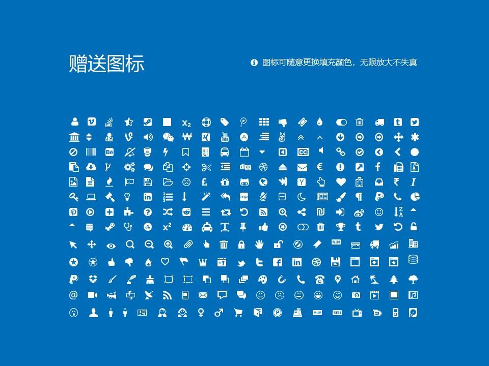 赣州师范高等专科学校PPT模板下载_幻灯片预览图36