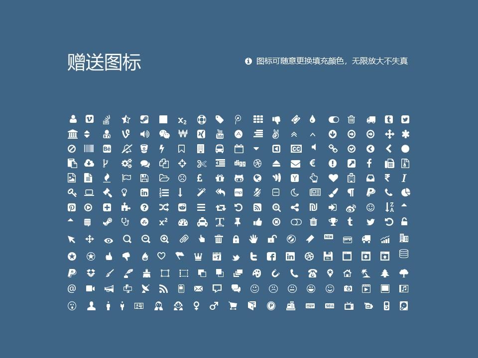 南昌理工学院PPT模板下载_幻灯片预览图36